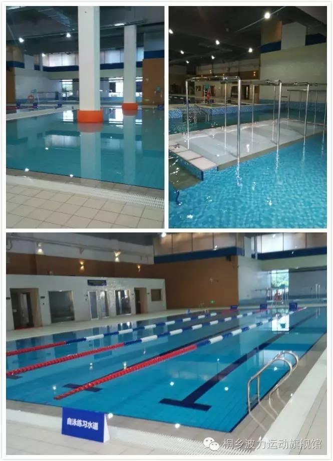 浊度仪在游泳馆游泳池水质检测上的应用