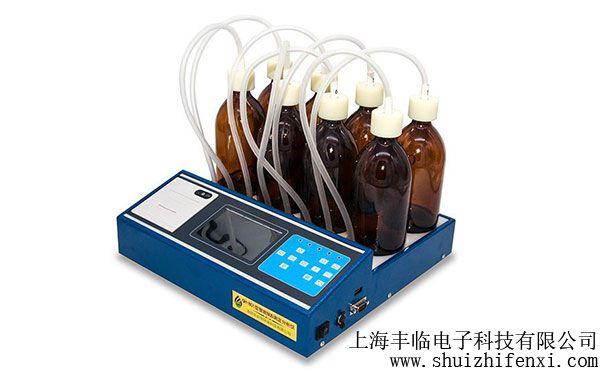 无汞压差法生化需氧量(BOD)测定仪