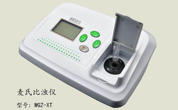 细菌浊度仪WGZ-XT_麦氏浊度仪