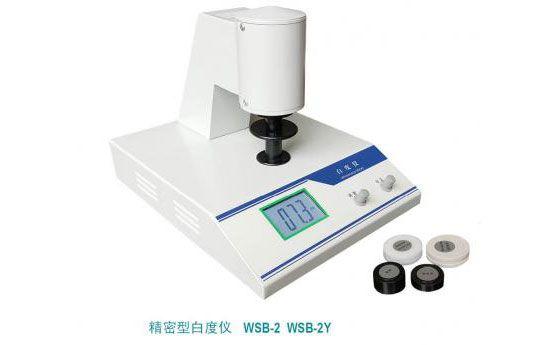 WSB-2型精密台式白度仪(白度计)