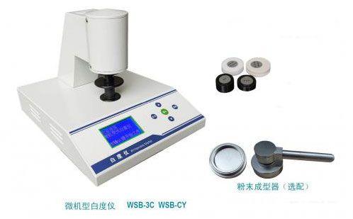 WSB-CY型台式智能荧光白度仪(白度计)R457蓝光白度仪