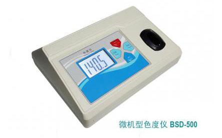 微机型啤酒色度二用仪PSD-2