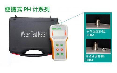 微机型便携式pH计PHB-4