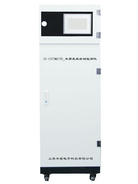 AG-C07型COD在线水质检测分析仪