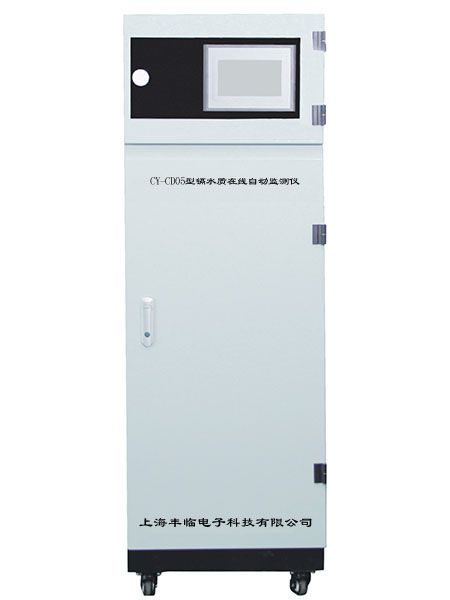 WM-8712型镉在线水质监测分析仪