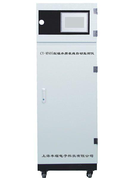 金属锰检测仪_WM8711型锰水质在线自动监测分析仪