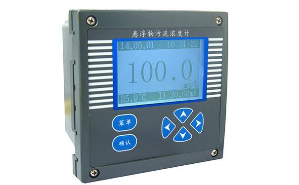 NT8000G/TSS801N-400 在线浊度仪